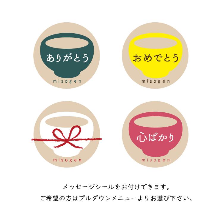 湯葉で包んだお味噌汁 桜(B-005)
