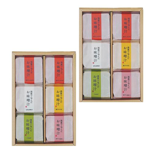 湯葉で包んだお味噌汁 12個箱 (B-103)
