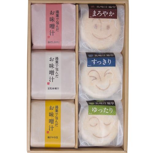 美噌汁最中、湯葉で包んだお味噌汁 6個箱((AB-101)