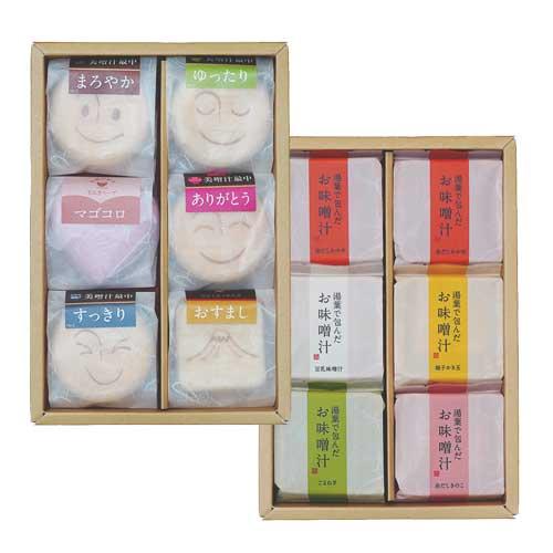 美噌汁最中、湯葉で包んだお味噌汁、マゴコロ入り 12個箱(湯葉のおすまし)(AB-103)