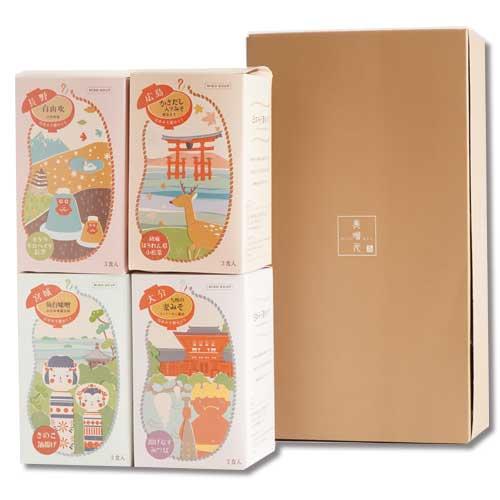 日本みそ蔵めぐり3食箱 M箱セット(M-101)