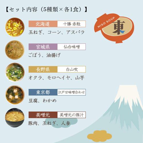 日本みそ蔵めぐりチーズ海苔巻きL箱セット (L-101)