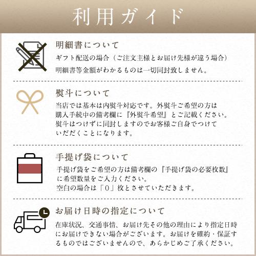 【送料込み】冬ギフト御歳暮BOX