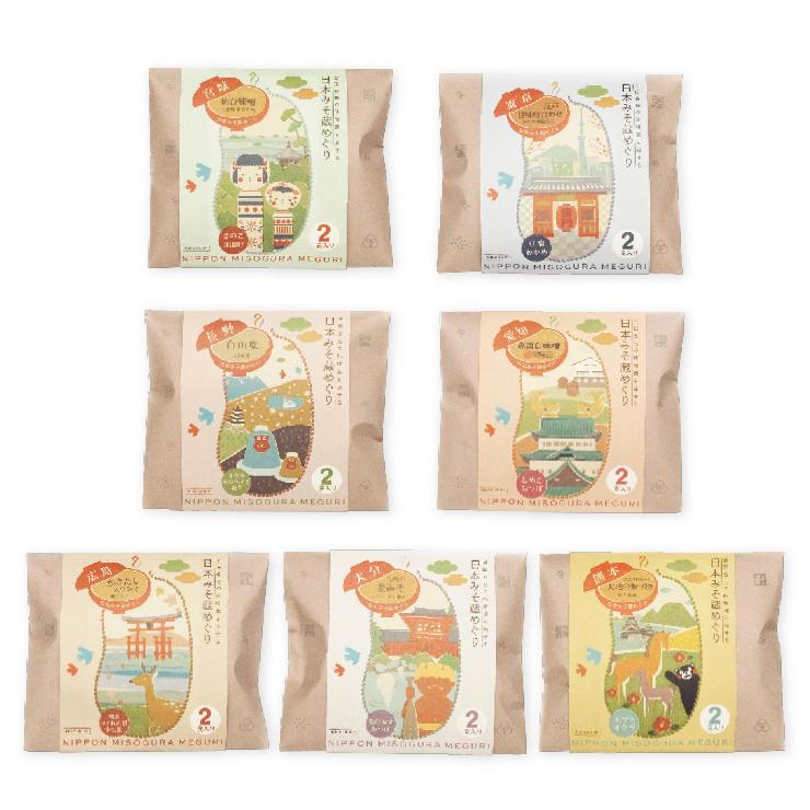 美噌元 彩りギフトセット(風呂敷包み)