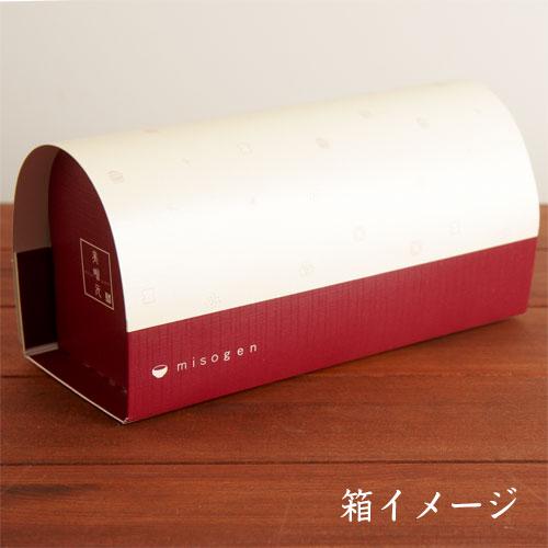 美噌汁最中ありがとう、マゴコロ入り 4個箱(A-108)