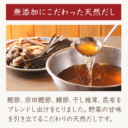 【送料込,ポスト投函】【30%OFF 賞味期限2021.11.10】美噌元の豚汁(レトルト豚汁) 500g/袋