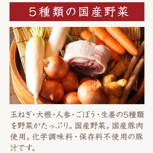 【送料込,今だけ特典付き,ポスト投函】美噌元の豚汁(レトルト豚汁) 500g/袋