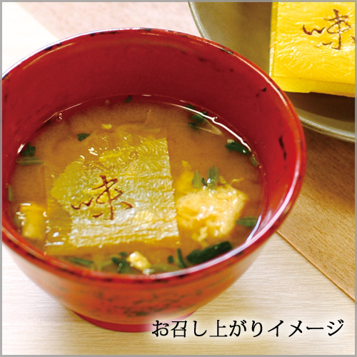 <仏事・弔事用>美噌汁最中、湯葉で包んだお味噌汁 9個箱(BH-09)