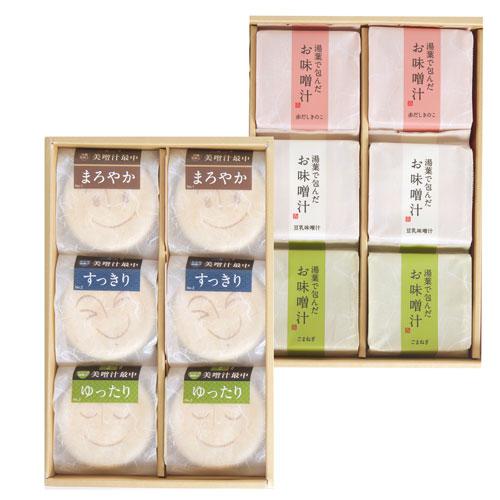 <仏事・弔事用>美噌汁最中、湯葉で包んだお味噌汁 12食箱(BH-12)