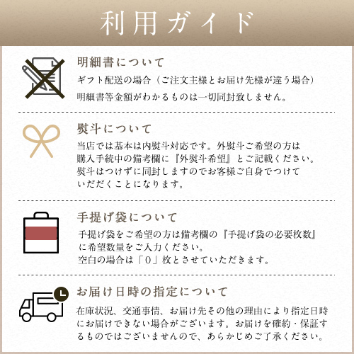 美噌汁最中ありがとう、マゴコロ入り 6個箱(A-110)