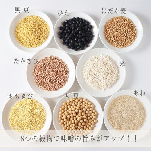 三麹八穀味噌