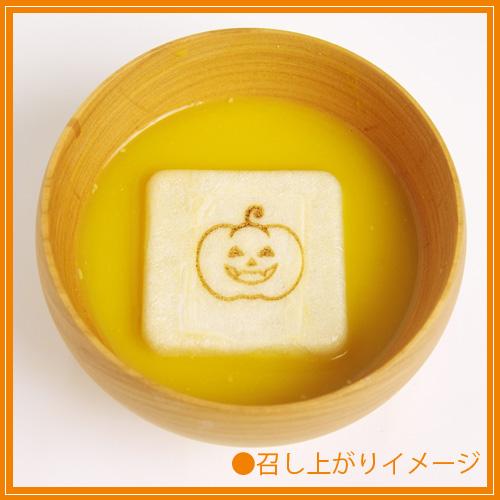 美噌汁最中ハロウィン 3食セット