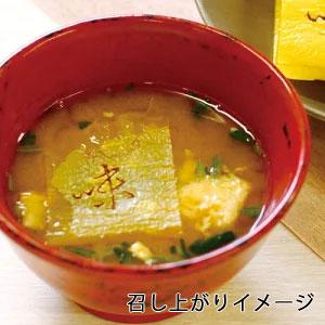 【送料込】美噌汁最中冬ギフトセット 21食箱(A-204)