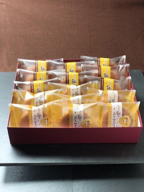 【杜のマドレーヌ】15個入箱