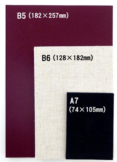 B6みすずノート デザイン帖
