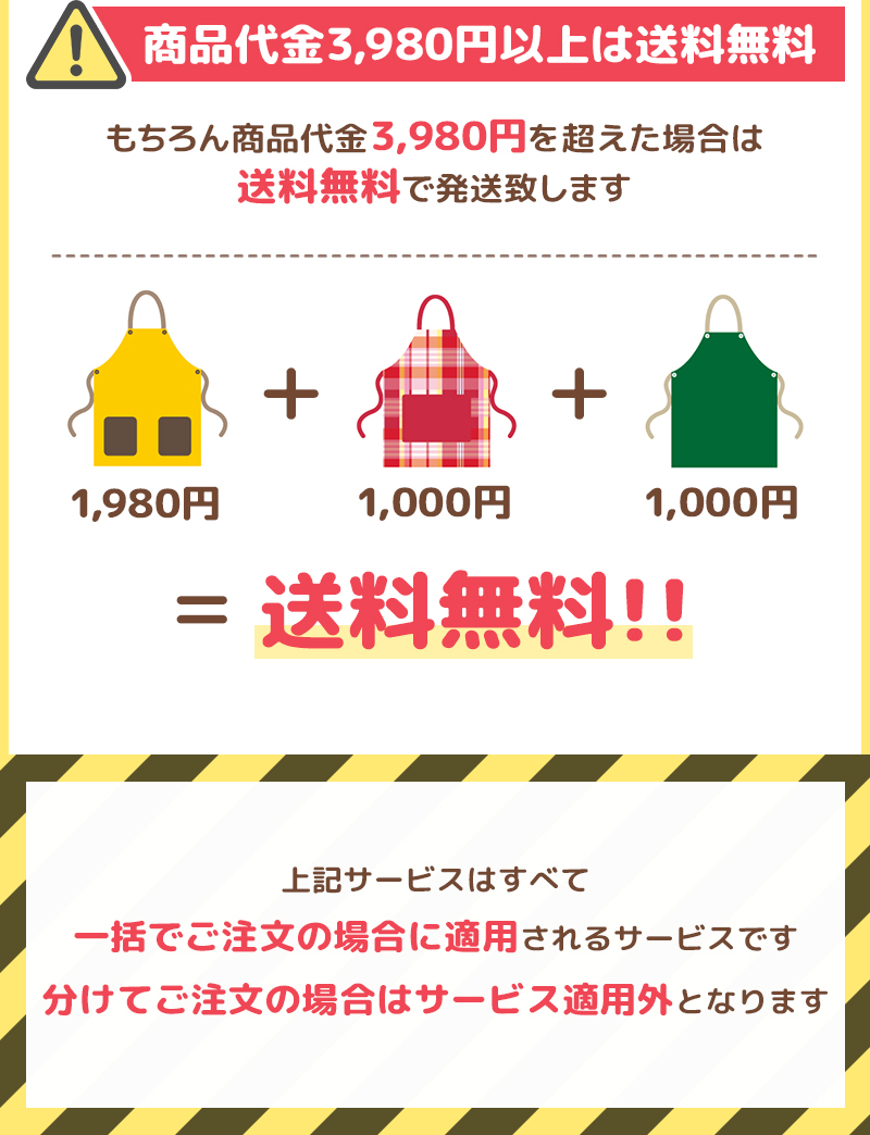 【M-Lサイズ】 エプロン 保育士 キャラクター ミッフィー スヌーピー ミニオンズ トム&ジェリー