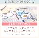 【LL-3L 大きいサイズ】 エプロン 保育士 ディズニー キャラクター ミッキー ミニー モンスターズインク ベイマックス