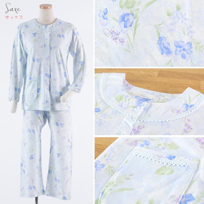 【送料無料】 【日本製 綿100%】肌に優しいスムース素材パジャマ。伸びの良い生地で快眠を。S/M/L/LL