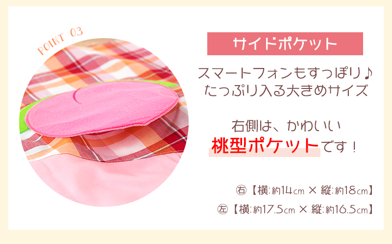 【大きいサイズあり】おはなしシリーズ 桃太郎エプロン M-L/LL-3L