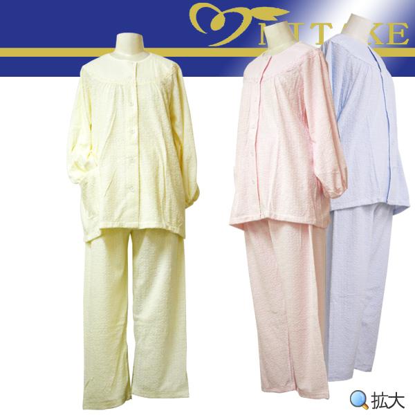 日本製ニットパイル長袖レディースパジャマ