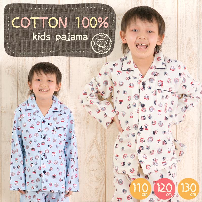 【110/120/130cm】綿100%素材キッズシャツパジャマ おしゃれなワッペンプリント♪