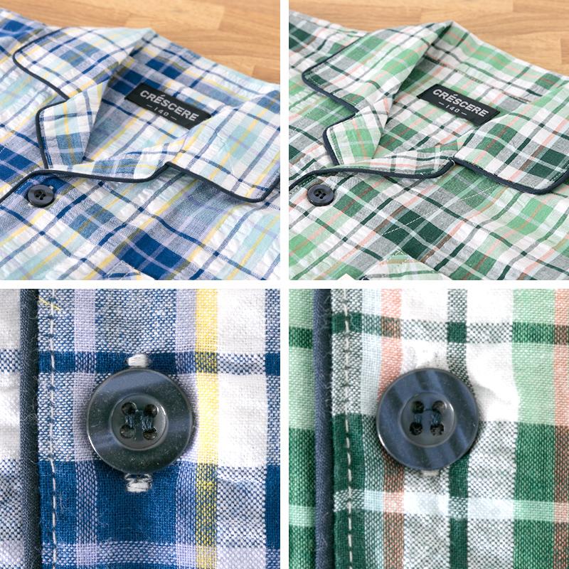 【商品入れ替えのため大特価!】 選べる3種類 パジャマ キッズ 男の子 半袖 綿100 夏 140-160