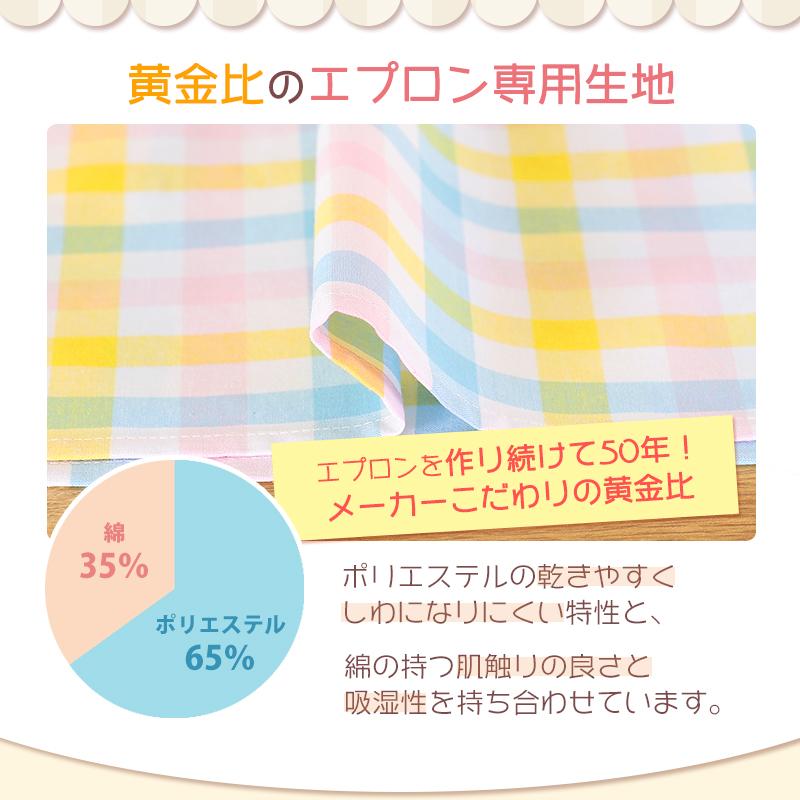 【期間限定セール価格】 【大きいサイズあり】どうぶつシリーズかっぽう着 しかけポケット&うさぎポケット