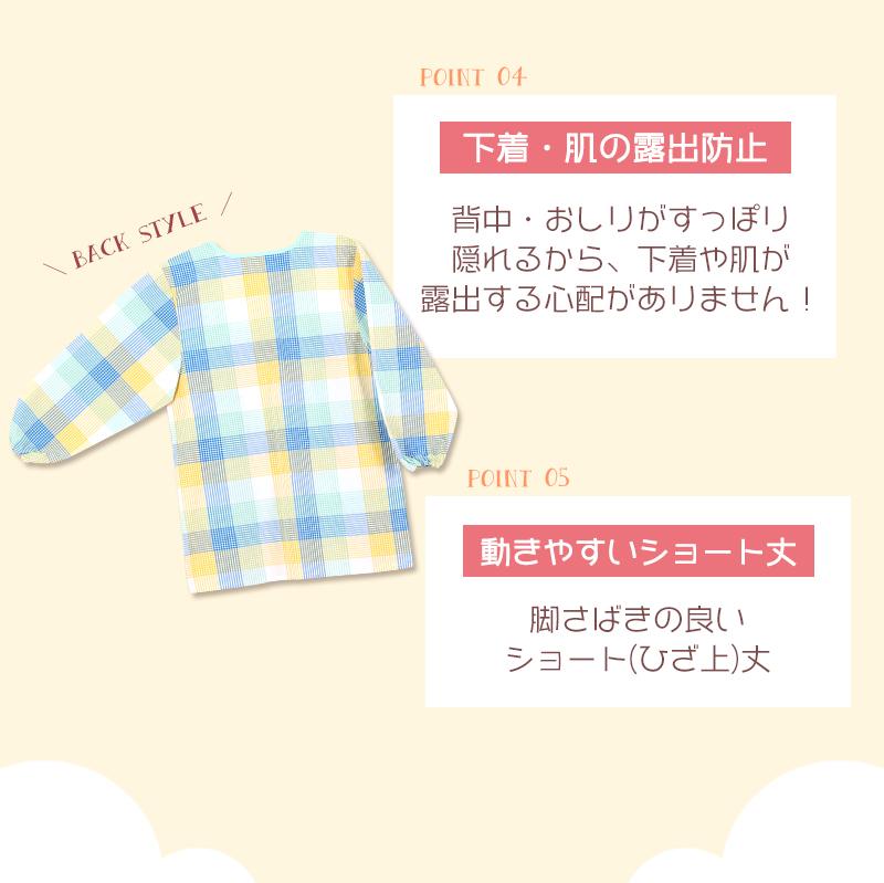 【大きいサイズあり】おはなしシリーズ うらしま太郎かっぽう着 しかけポケット付き! M-L/LL-3L
