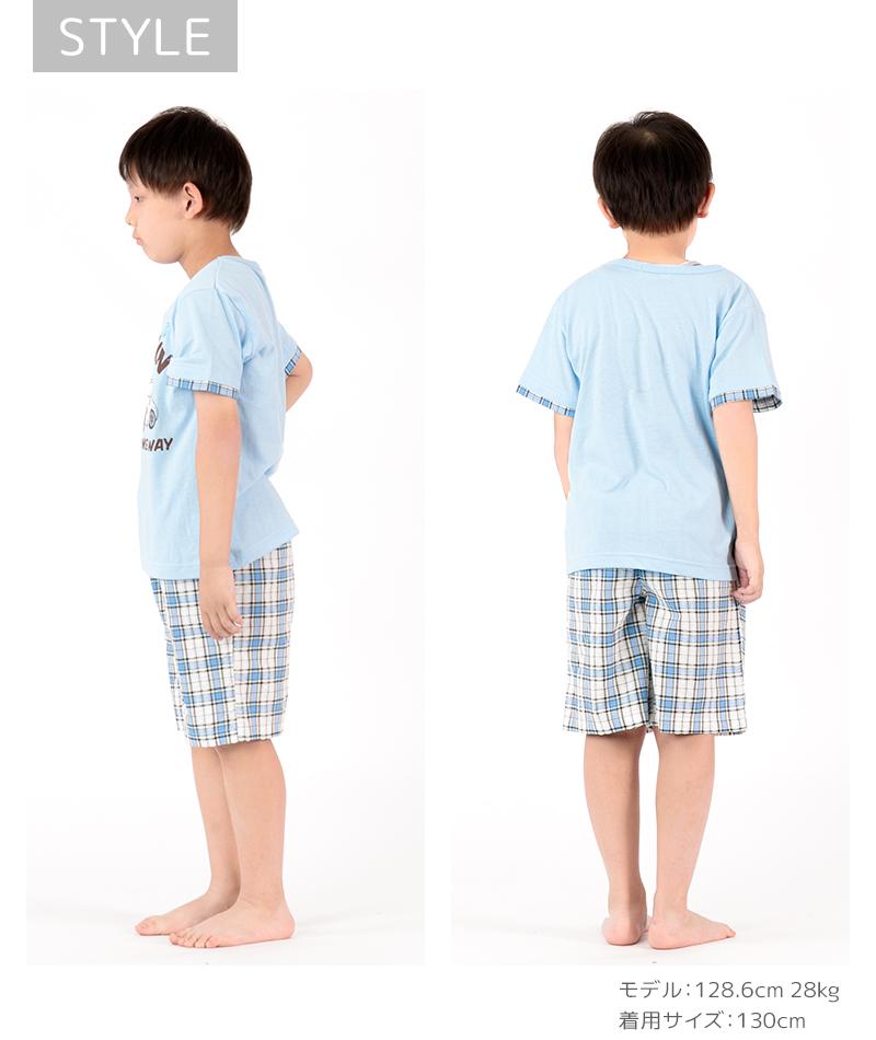 【商品入れ替えのため大特価!】 プリント入りキッズパジャマ 半袖×ハーフパンツセット 110-130cm サックス グレー