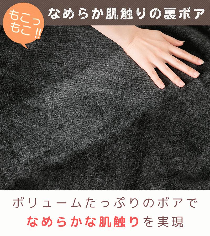 【冬物一掃!最終プライス&送料無料!】 ボア付き 中綿入りポンチョ レディース メンズ ペア M-LL