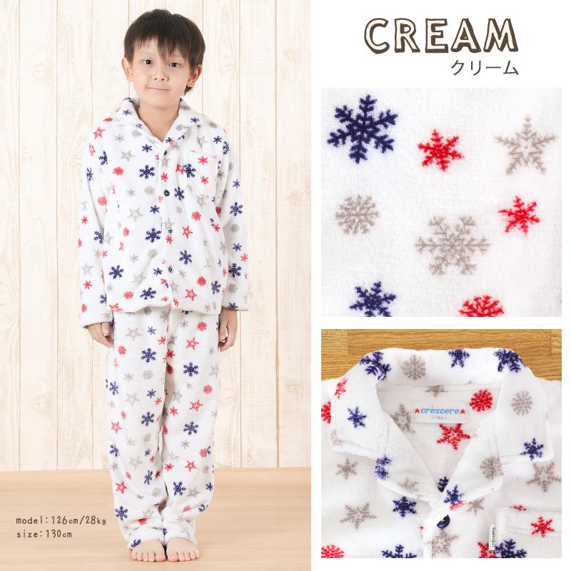 【110-130cm】 パジャマ屋さんの着る毛布♪ ふわもこ!あったかキッズパジャマ シンプルな雪柄