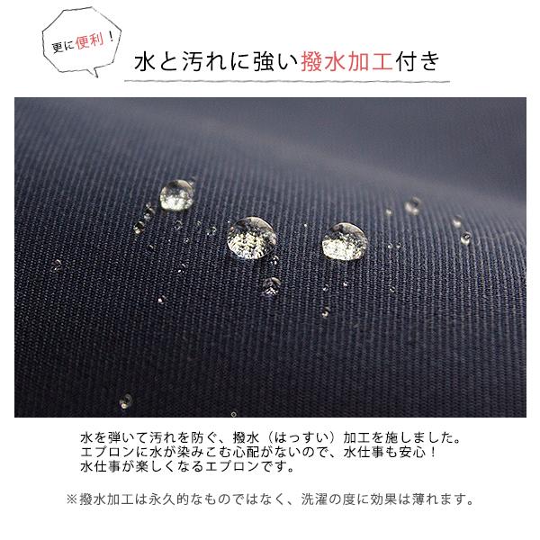 便利な撥水加工。無地でシンプルな多機能ワークエプロン。ユニフォーム店舗用。ポリエステル100%で洗濯楽々