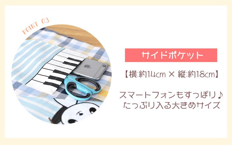 【大きいサイズあり】どうぶつシリーズエプロン ピアノポケット