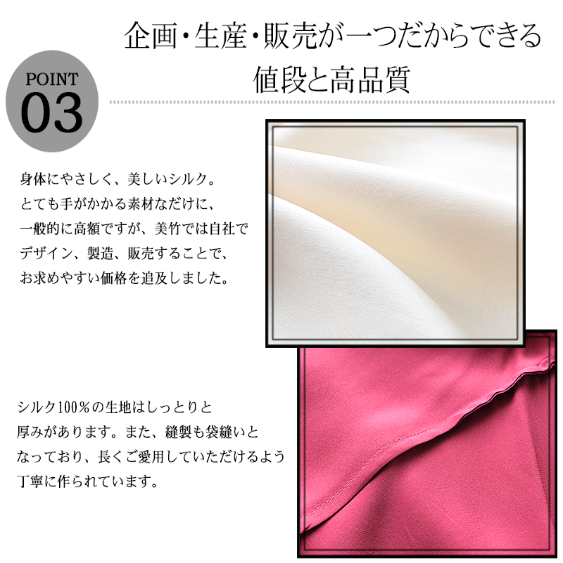 【再再再再入荷】【送料無料】【メンズもあります!】絹100%女性用と男性用。春夏秋冬、快適シルクパジャマ。選べる6色!大きいサイズもご用意しております