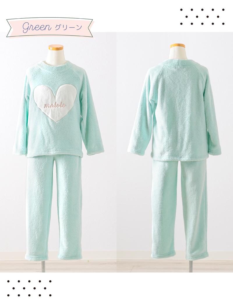 【冬物一掃!最終プライス&送料無料!】 もこもこ パジャマ キッズ 冬 女の子 ピンク グリーン 110-130cm