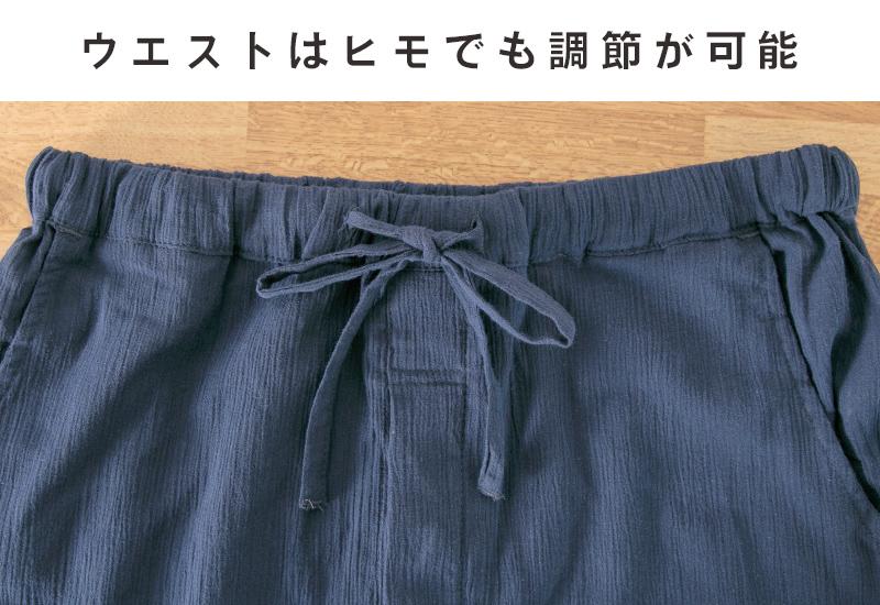 ルームパンツ メンズ 綿 M-LL 大きいサイズ 夏 七分丈 ブラック ネイビー ブルー レッド