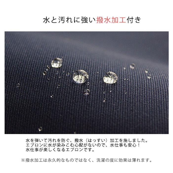 【男女兼用】撥水加工で水、汚れをはじく!子供用、H型エプロン