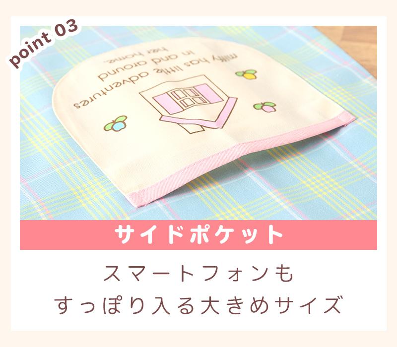 【M-Lサイズ】 エプロン 保育士 キャラクター ミッフィー スヌーピー ミニオンズ スージーズー トム&ジェリー