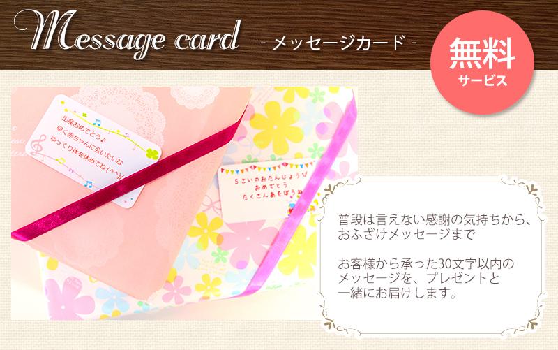 【ギフトラッピング】白箱に入れて包装紙で包むタイプです。包装紙をお選びください♪