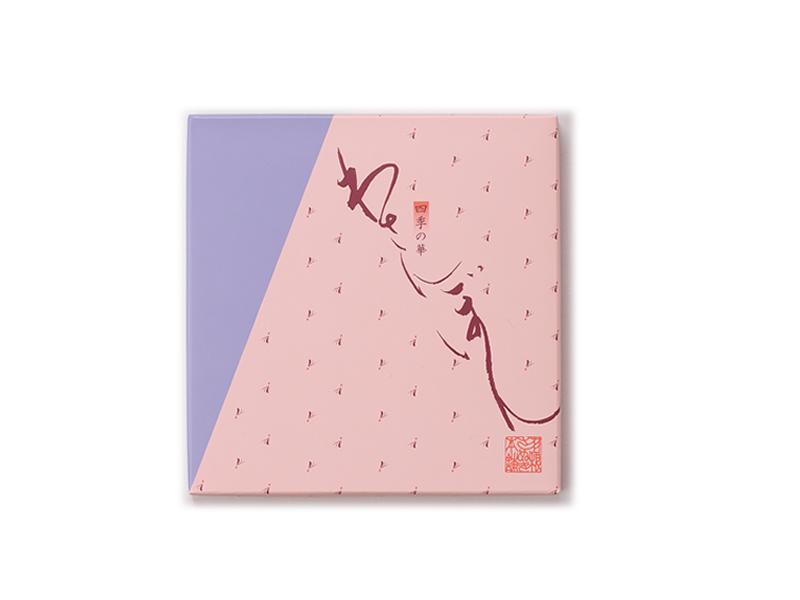 四季の華01