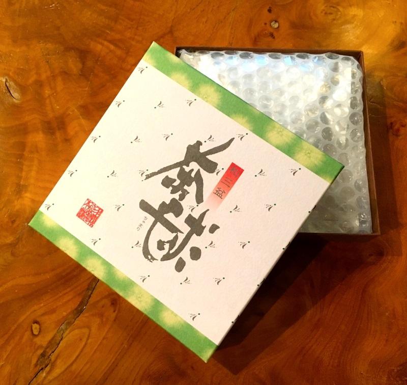 ◆ネコポス対応◆茶毬(小粒)