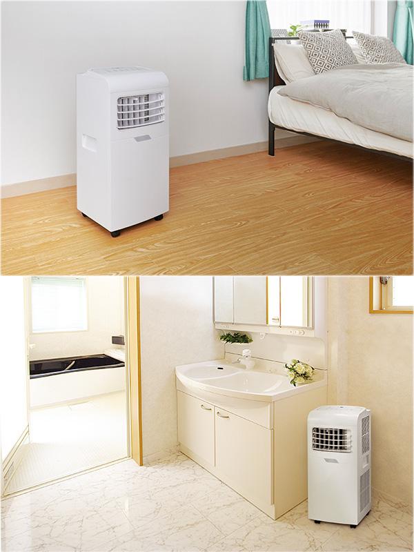 ■YUASA PRIMUS(ユアサプライムス)どこでもエアコン スポットエアコン 冷暖対応[ホワイト]YMHC-15C