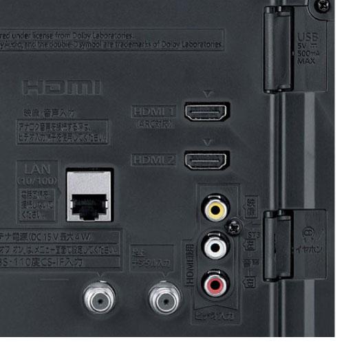 パナソニック 32V型デジタルハイビジョン液晶テレビ VIERA TH-32H300 [32インチ]