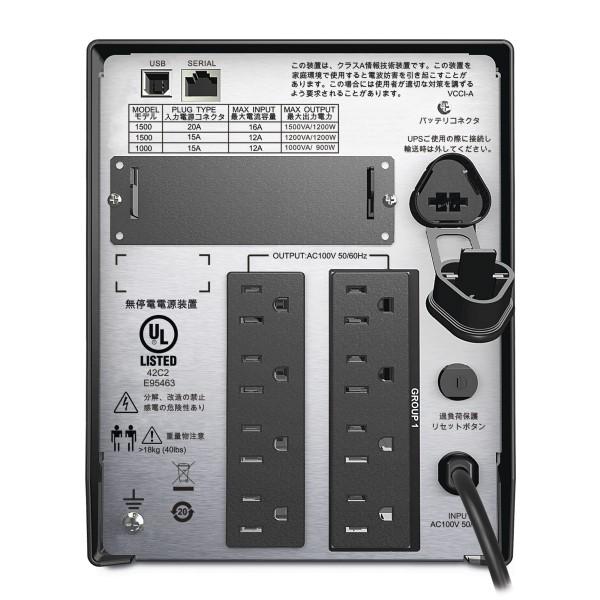 SMT1500J 【正規2年間保証】APC SMT1500J Smart-UPS 1500 LCD 100V