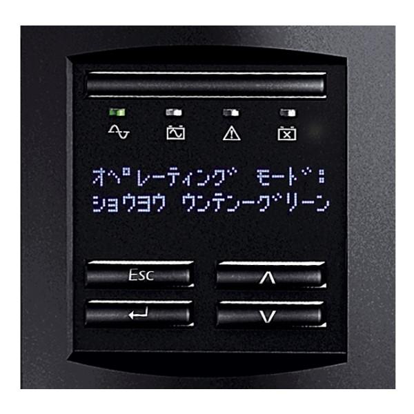 SMT750J 【正規2年間保証】APC SMT750J Smart-UPS 750 LCD 100V  [黒]