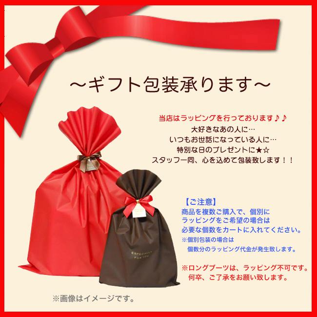 【ギフト】【ラッピング】【プレゼント】 【ギフト ラッピング】大好きなあの人に… いつもお世話になっている人に… 特別な日のプレゼントに♪ スタッフが心を込めて包装致します![GIFT-LAPPING](ギフト)(ラッピング)(ギフト包装 贈り物 誕生日プレゼント)
