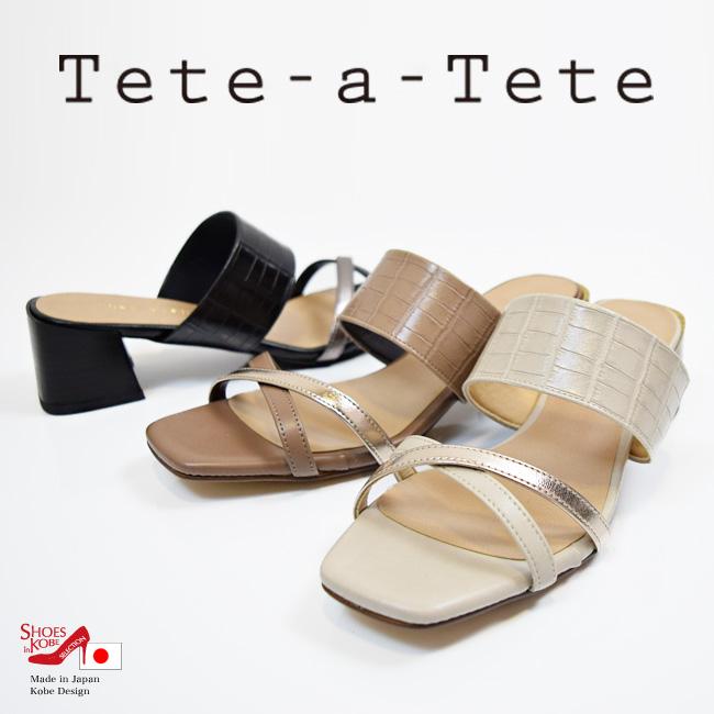 【Tete-a-Tete[テテアテテ]】サンダル スクエアトゥ ストラップ 日本製 スムース クロコ バイカラー チャンキー 黒 5cm [FOO-DS-4353]