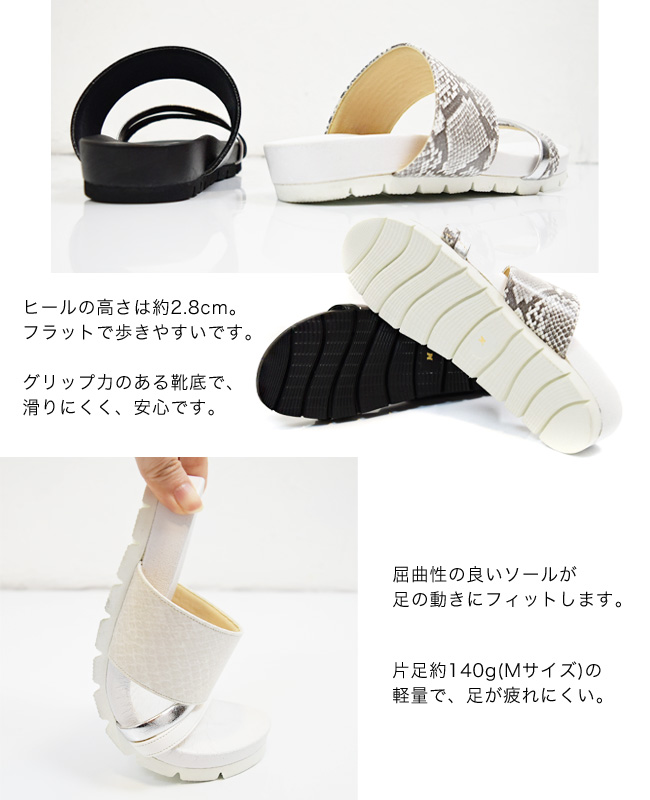 (セール価格 返品不可)【ARUCCO(アルッコ)】日本製 サンダル フラット ベルト スネーク バイカラー らくちん 軽量  2cm 黒[FOO-MK-2302]
