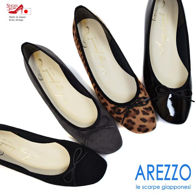 バレエ オブリーク リボン 日本製【AREZZO(アレッツォ)】大人のバレエはこのカタチ。オブリークトゥバレエシューズ[FOO-AR-1514]
