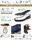 本革 軽量 4E 日本製 コンフォート【EASE(イース)】柔らかい本革で快適な履き心地!丸いフォルムがかわいいコンフォートショートブーツ[FOO-EL-7058]H6.0(22.0)